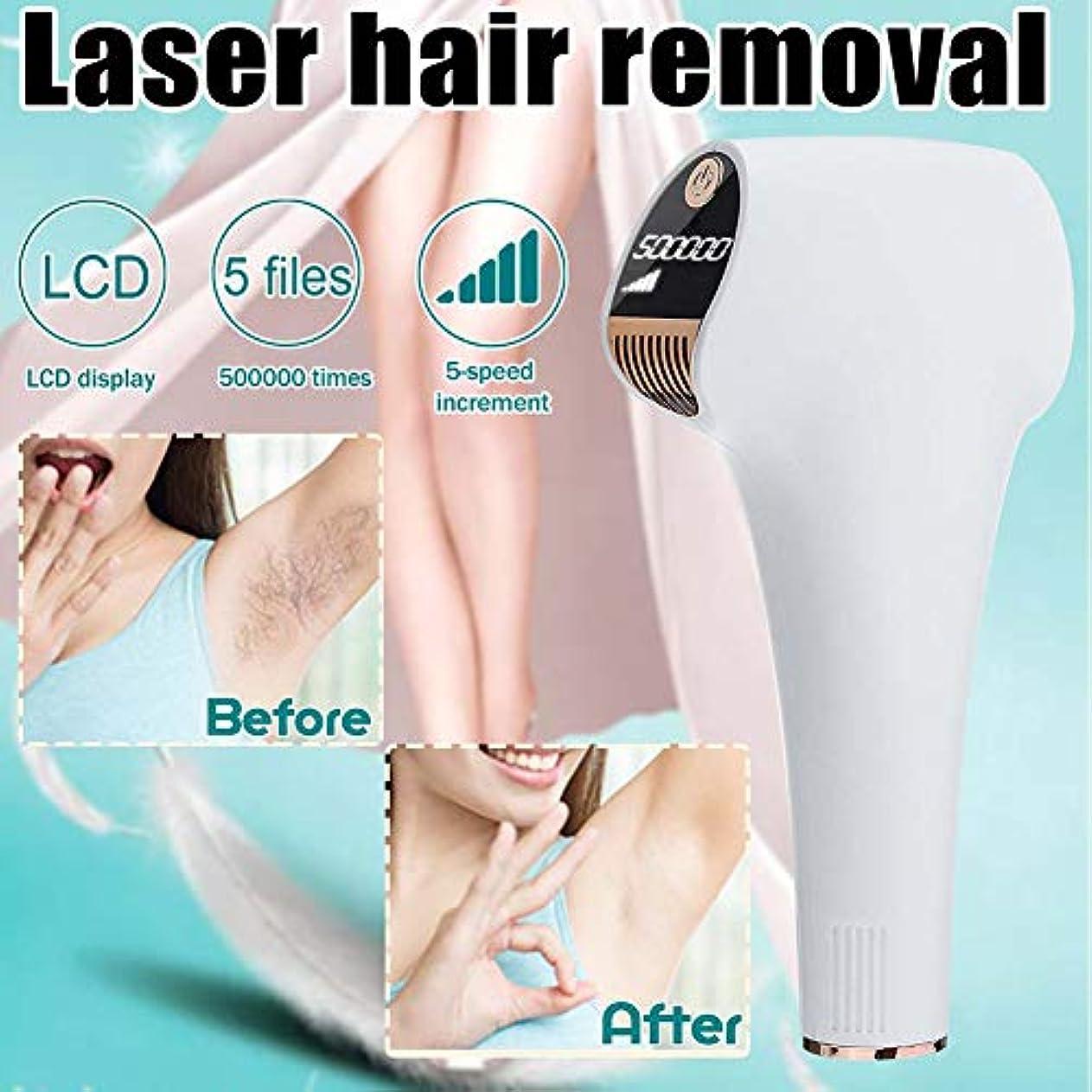 特許ぶどう金貸し脱毛装置IPL凝固点無痛脱毛腕顔脚体永久脱毛ユニセックス
