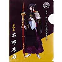 刀剣乱舞-ONLINE- トレーディングクリアファイル 刀剣乱舞 vol.3【太郎太刀】(単品)