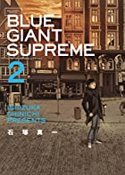BLUE GIANT SUPREME 第02巻