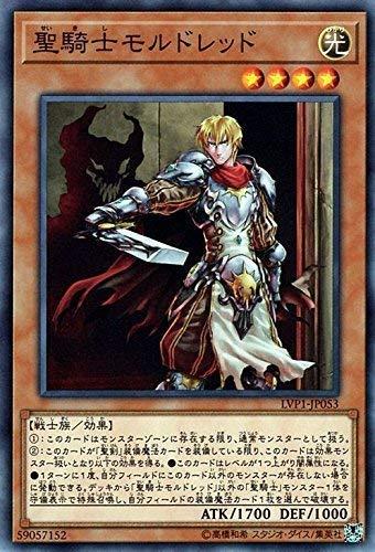 遊戯王/聖騎士モルドレッド(ノーマル)/LINK VRAINS PACK