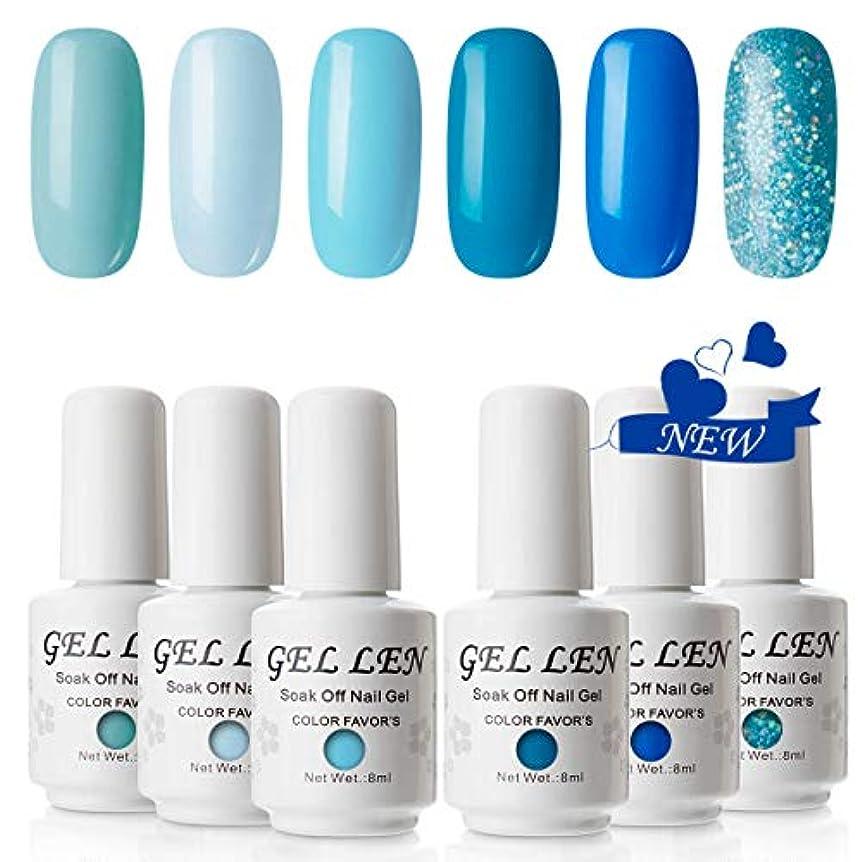 してはいけないシーズン憤るGellen ジェルネイル カラージェル 厳選6色 UV/LED ラメ 全ての女性に愛されるカラー 8ml マリンブルー 夏カラー