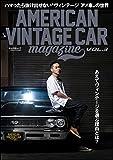 AMERICAN VINTAGE CAR Vol.3