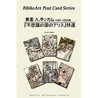 BiblioArt Post Card Series アーサー・ラッカム「不思議の国のアリス」特選 6枚セット(解説付き)