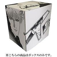 【 漫画全巻ドットコム 限定 】 上條淳士 先生描き下ろし 『 To-y 30th Anniversary Edition 』 収納 ボックス