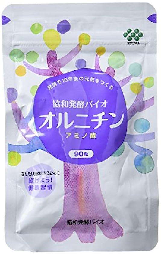 バルブ電卓誕生協和発酵バイオ オルニチン 90粒
