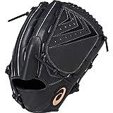 asics(アシックス) 軟式 野球用 グローブ 投手用 (右投げ用) 一般用 D-GROW サイズ9 2019年モデル 3121A210 ブラック LH(右投げ用)