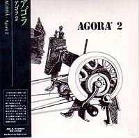 アゴラ2(紙ジャケット輸入盤 帯・ライナー付)