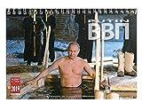 プーチン カレンダー 卓上 2019年版