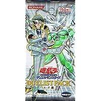 遊戯王 オフィシャルカードゲーム デュエルモンスターズ DUELIST PACK( デュエリストパック ) エド編 【Single Pack】