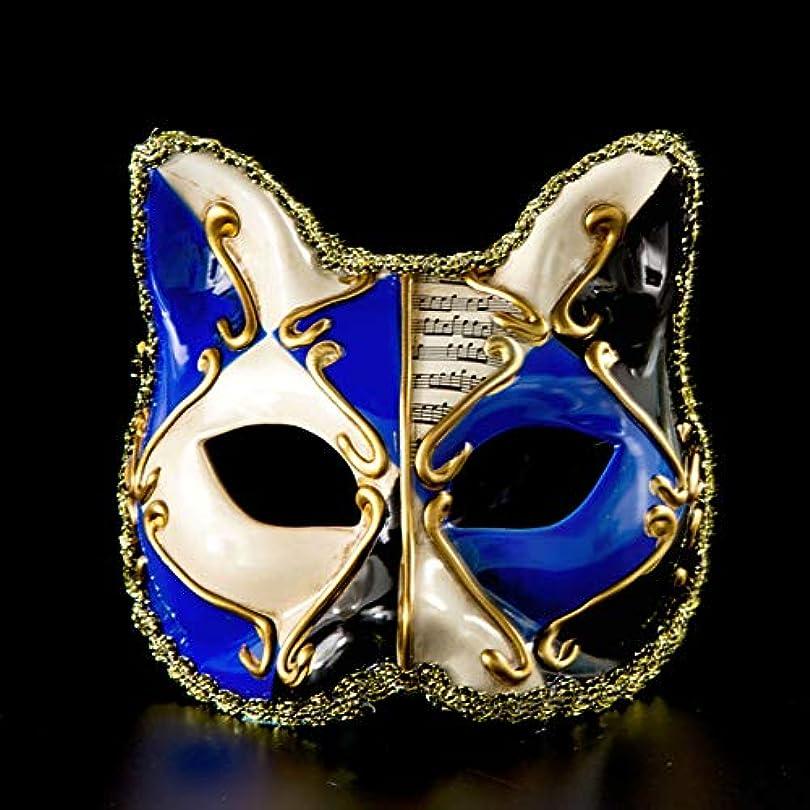 花婿悔い改めテンポマスクベネチアン子猫マスク子供仮装ボールパーティー,ブルー