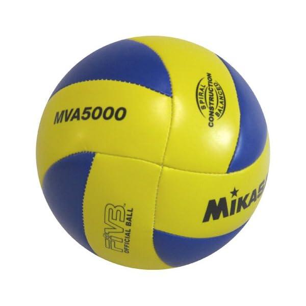 ミカサ(ミカサ) バレーボール 5号球 MVA...の紹介画像3