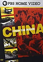 China From the Inside [DVD] [Import]