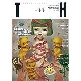 TH no.44 純潔という寓話〜処女性と穢れのメルヘン (トーキングヘッズ叢書 第 44)