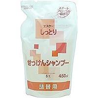 しっとりせっけんシャンプー詰替用袋入 450ml (4袋セット)