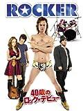 ROCKER 40歳のロック☆デビュー (字幕版)
