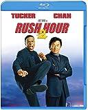 ラッシュアワー2 [Blu-ray]