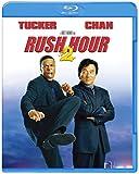 ラッシュアワー2[Blu-ray]