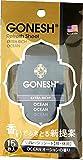 GONESH リフレッシュシート(顔・体用) OCEAN 15枚入