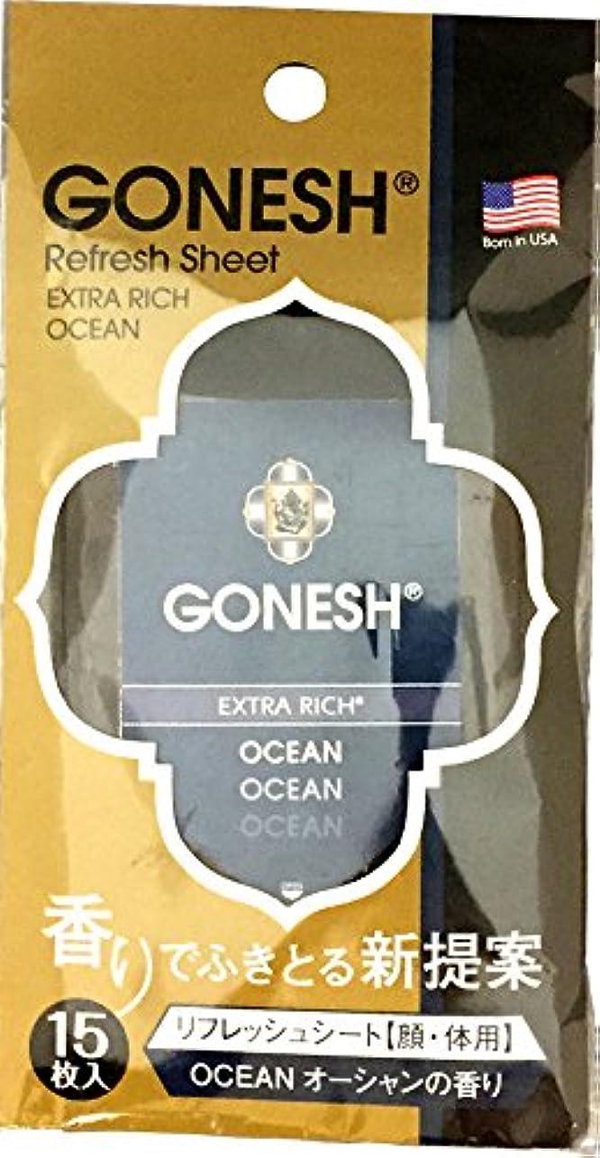 取り壊す封筒サイレンGONESH リフレッシュシート(顔?体用) OCEAN 15枚入