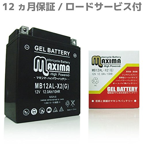 マキシマバッテリー MB12AL-X2 ...