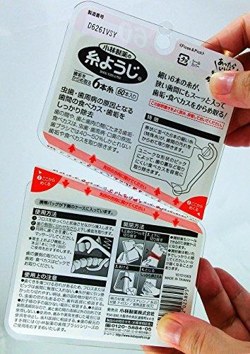 小林製薬の糸ようじ フロス&ピック デンタルフロス 60本 小林製薬