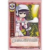 Lycee-リセ- バントホームラン (U) / YUZUSOFT 2.0 / シングルカード