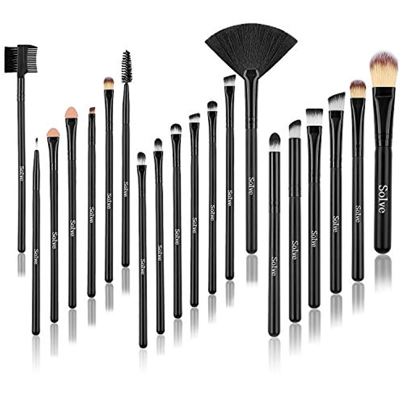 SOLVE メイクブラシ20本セット 毛質ふわふわ 化粧筆 アイシャドウブラシ 化粧ブラシセット 黒