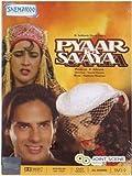 Pyaar Ka Saaya (1991) (Hindi Film / Bollywood Movie / Indian Cinema DVD) by Rahul Roy