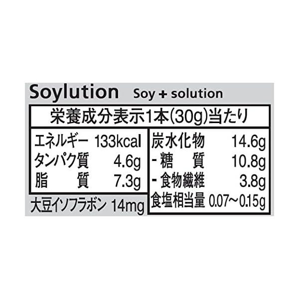 大塚製薬 ソイジョイ 30g×12個の紹介画像6