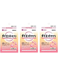 【X3個セット】 500S ダイエットサプリ 90粒 (約22日分) 【国内正規品】