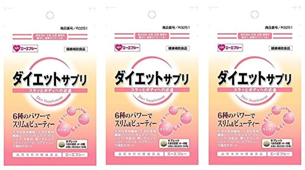 香ばしいみなさん実行【X3個セット】 500S ダイエットサプリ 90粒 (約22日分) 【国内正規品】