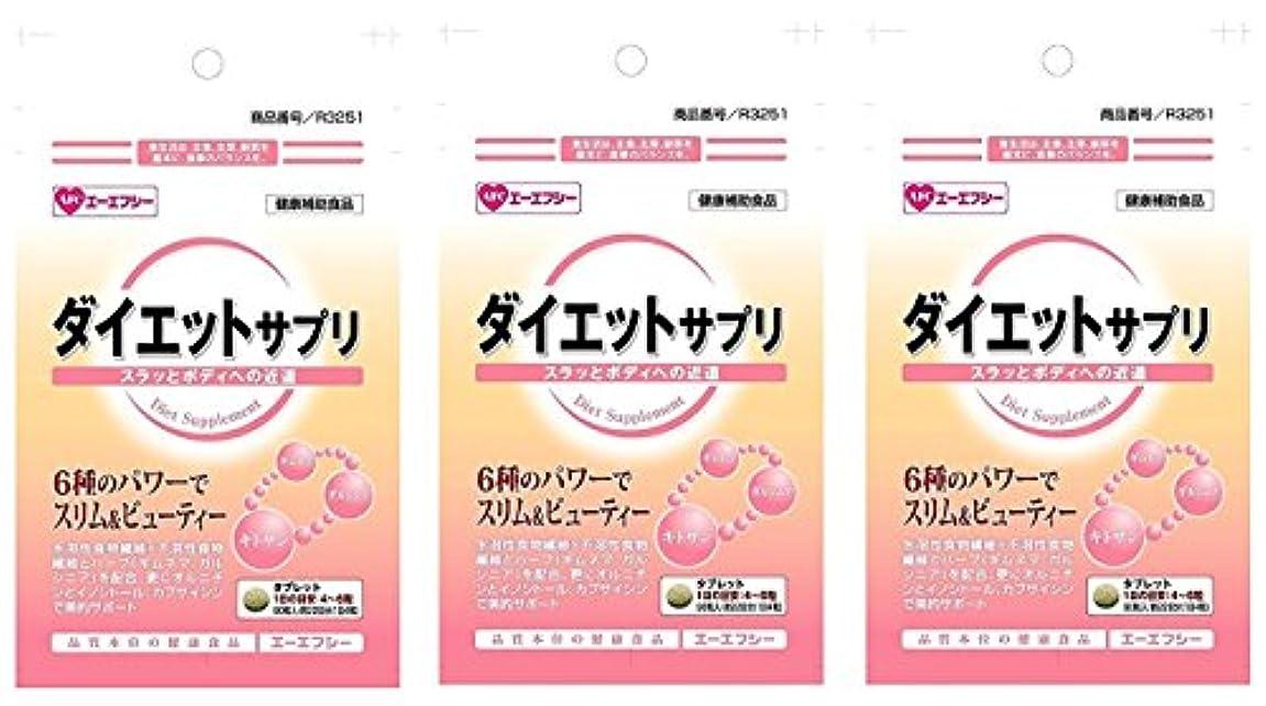 平凡資料デコラティブ【X3個セット】 500S ダイエットサプリ 90粒 (約22日分) 【国内正規品】