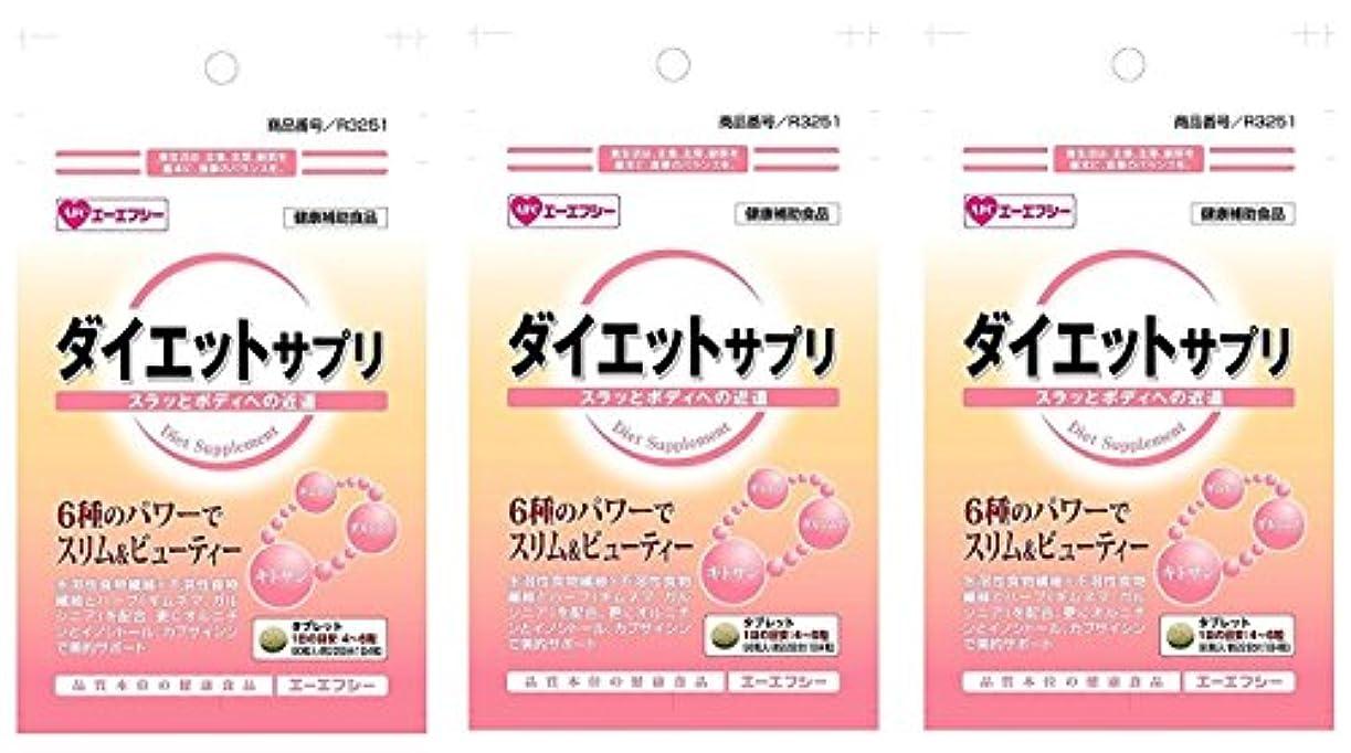 パール記念茎【X3個セット】 500S ダイエットサプリ 90粒 (約22日分) 【国内正規品】
