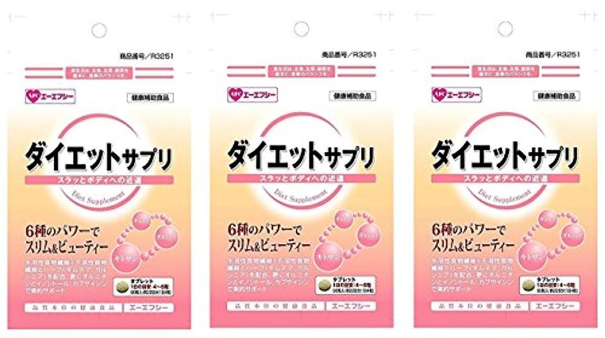 実験的スナッチパイプ【X3個セット】 500S ダイエットサプリ 90粒 (約22日分) 【国内正規品】