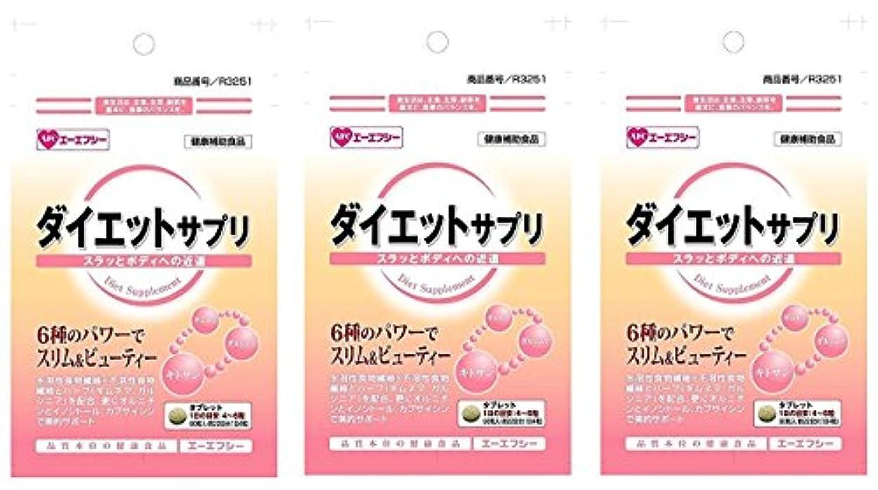 カップル効能リブ【X3個セット】 500S ダイエットサプリ 90粒 (約22日分) 【国内正規品】