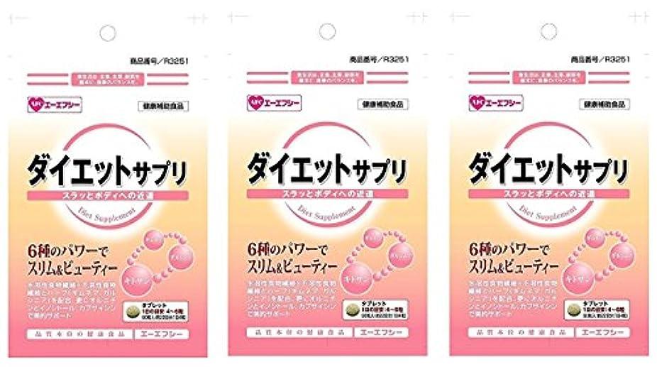 実質的砂漠今【X3個セット】 500S ダイエットサプリ 90粒 (約22日分) 【国内正規品】