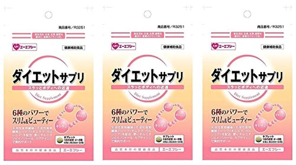 ストレージこねるウール【X3個セット】 500S ダイエットサプリ 90粒 (約22日分) 【国内正規品】