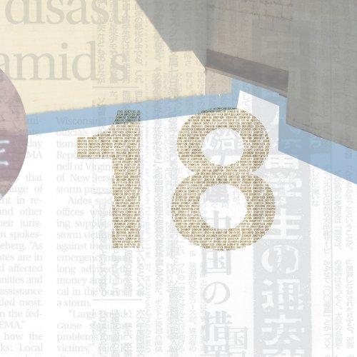 18(初回限定盤)(DVD付)の詳細を見る