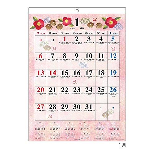アートプリントジャパン 2019年 和の歳時記(大) カレンダー vol.144 1000101088