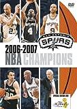 サンアントニオ・スパーズ / 2006-2007 NBA CHAMPIONS 特別版 [DVD]