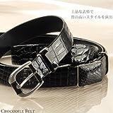 クロコダイル ベルト シャイニング オフィス スーツ ビジネス belt 鰐革 ワニ革 本革 本皮 メンズ : ピンタイプ ブラック