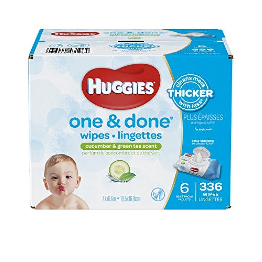 リビジョンネックレットはしごHuggies One and Done Baby Wipes - Cucumber & Green Tea Scent - 336 ct by Huggies