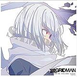 """【Amazon.co.jp限定】SSSS.GRIDMAN CHARACTER SONG.3 CODE """"GRIDMAN"""