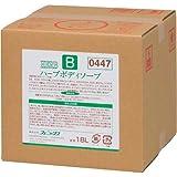 フェニックス ハーブ ボディーソープ 18L(コック付) 【品番】ZBD1403