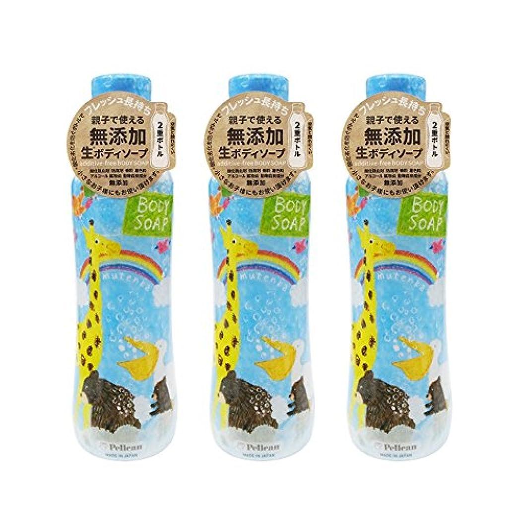 楽しい炎上はさみ【3本セット】無添加 生ボディソープ 460ml (ペリカン石鹸)