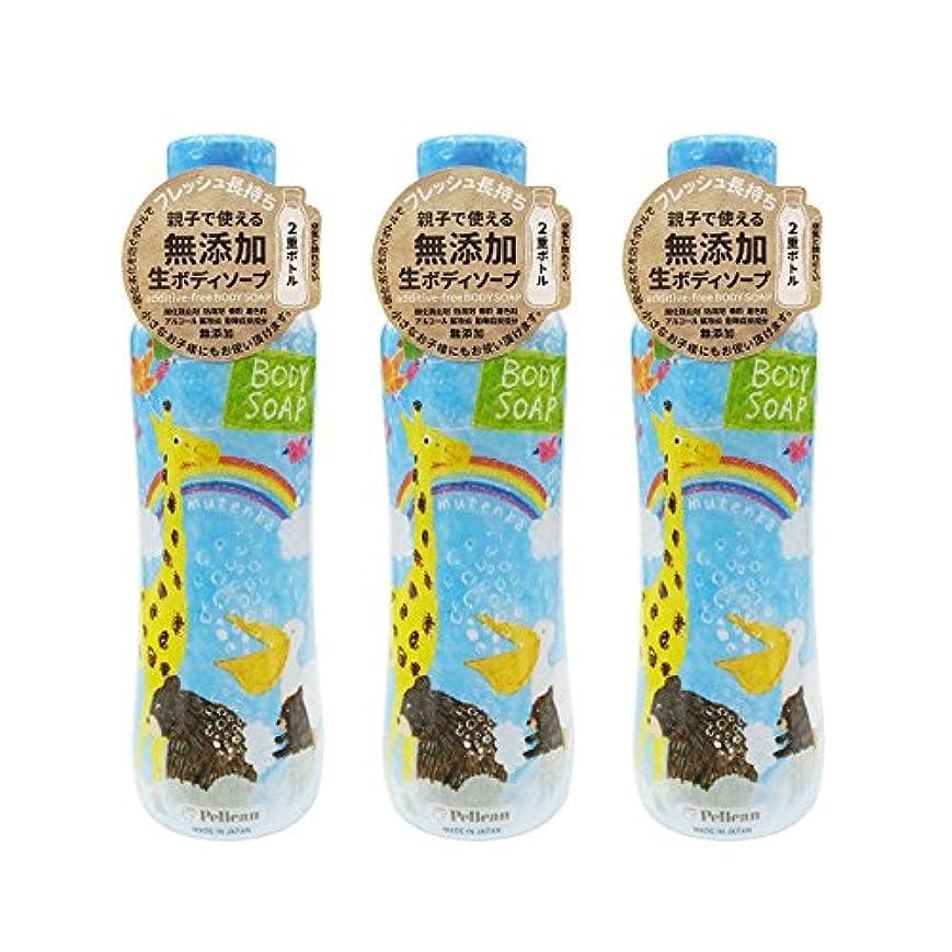 最大ダウンタウンメガロポリス【3本セット】無添加 生ボディソープ 460ml (ペリカン石鹸)