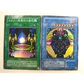 遊戯王 カオス 黒魔術の儀式 マジシャン・オブ・ブラックカオス 合計2枚セット プレミアムパック3 スーパーレア