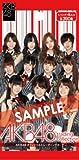 AKB48オフィシャルトレーディングカード 「AKB48 トレーディングコレクション」 BOX