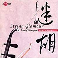 String Glamour by Various (1999-08-31)