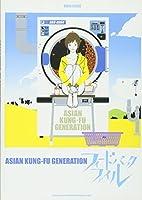 バンドスコア ASIAN KUNG-FU GENERATION/フィードバックファイル (バンド・スコア)